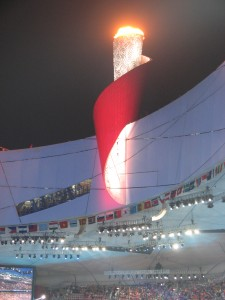 Beijing Olympic flame